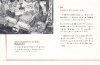 Katalog Einleitung 1959